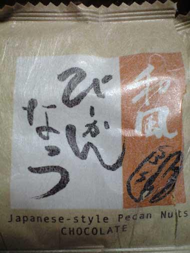201101191.jpg