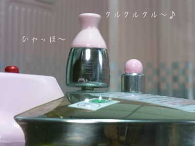 201101292.jpg