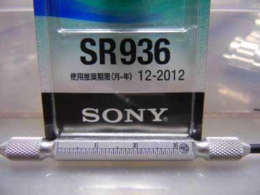 201105153.jpg