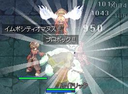4(フォー)桁! by HG