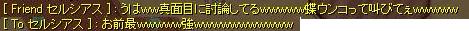これが両手携withMTDクオリティ!!11!!!!