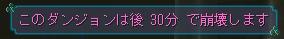 Σ(´ロ`;