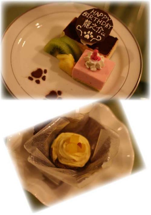 ばーすでーケーキ