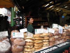 バラマーケットパン屋