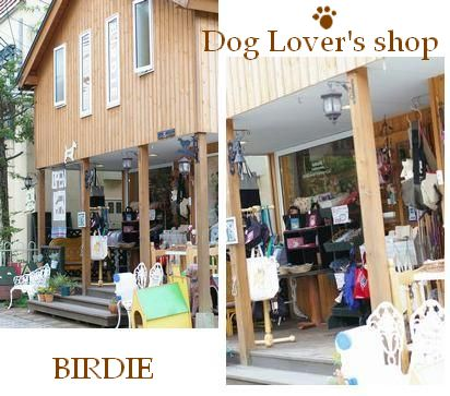 Dog Lovers shopブログ