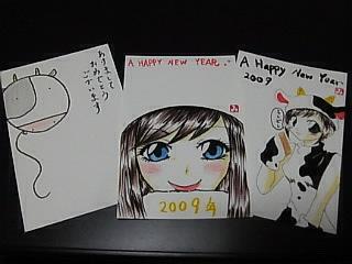 20081229 147