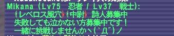 comment2.jpg