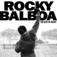 ROCKY BALBOR