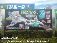 観光坑道図