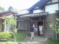オトンの家1
