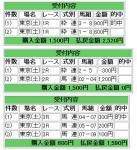 20071013_1.jpg