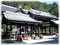 城崎温泉_御所の湯