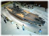 戦艦大和模型
