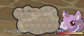 20060704005337.jpg