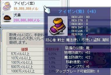 murasaki aizen 17