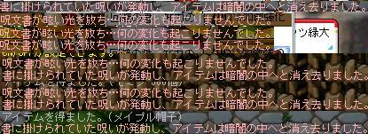 9sippaidasgfs.jpg