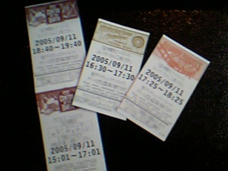 20050911163605