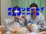 2008_0309沖縄0012