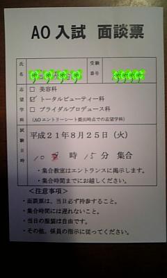 090823_180325_ed.jpg