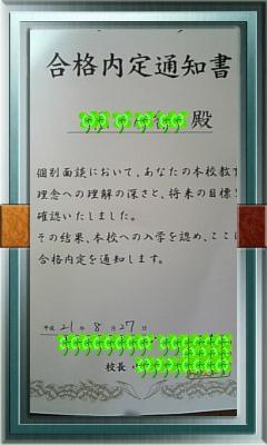 090828_154627_ed_ed_ed.jpg