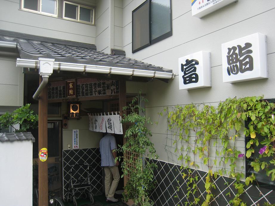 tomizushi1.jpg