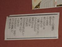 tomizushi12.jpg