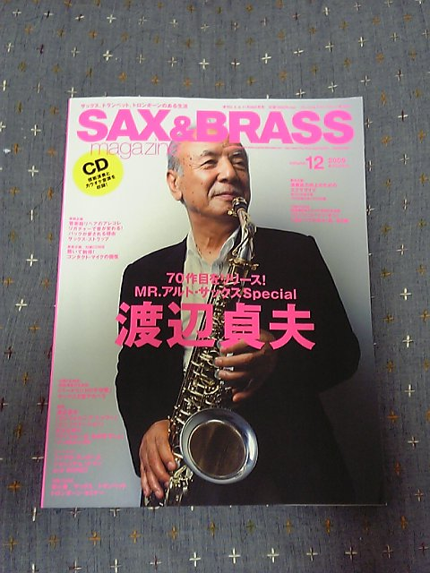 SAX & BRASS magazine volume.12 (2009 autumn)