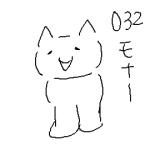 032モナー(2ちゃんねる)