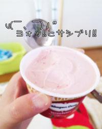01_20100510131512.jpg