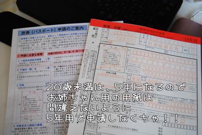 01_20100603092538.jpg