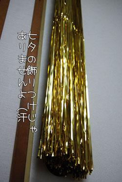 02_20100214085801.jpg