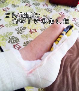 02_20100518134017.jpg