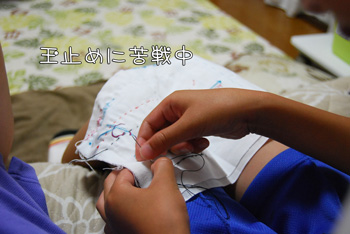 03_20100624194115.jpg