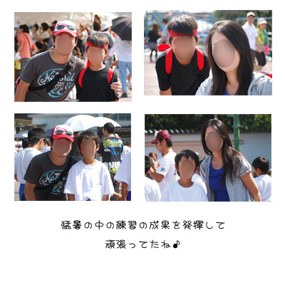 05_20100921124859.jpg
