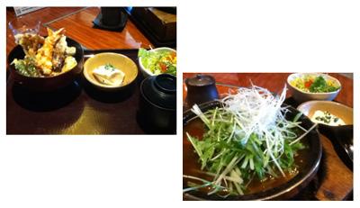 food416.jpg