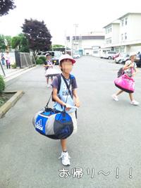 rin_m.jpg