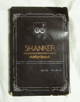 shanker.png
