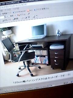 20060221084931.jpg