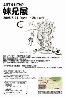 20080607142932.jpg