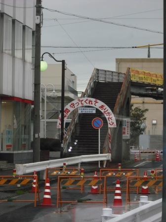 日本最初の歩道橋