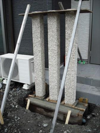 御影石門柱 基礎コンクリート
