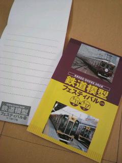 moblog_8cd256aa.jpg