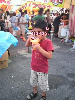 moblog_ba03a51f.jpg