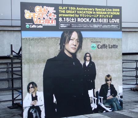 090815_横浜8