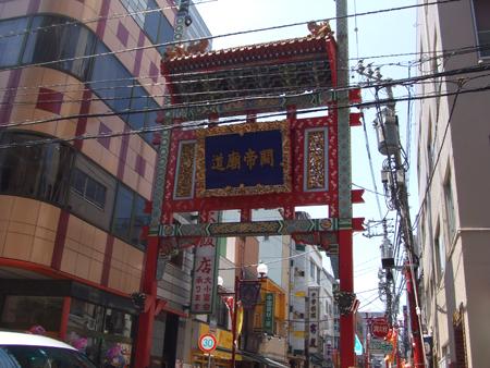 090815_横浜10