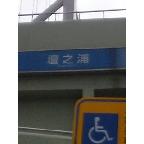 20090913104511