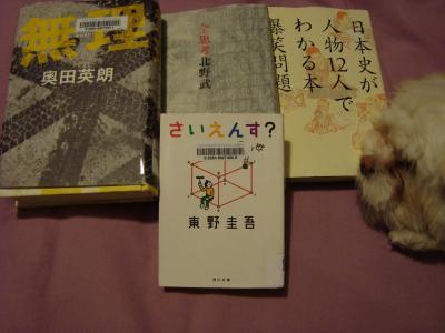 019_convert_20100124114133.jpg