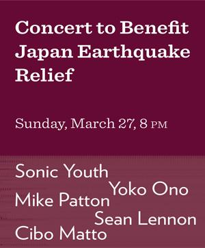 ConcertBenefitWebGraphic.jpg