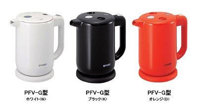 「電気ケトル PFV-G型」