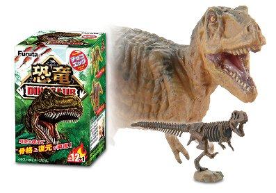 第46弾の「恐竜」
